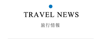 Travel News